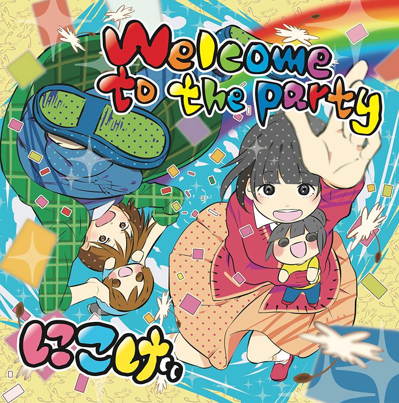 welcometotheparty